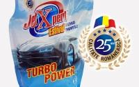 ROMTEC AUSTRIA aniversează 25 de ani de calitate românească!